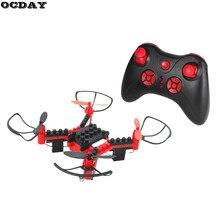 Вертолет DIY строительные блоки Drone 2,4 г 4CH Mini дроны 3D DIY Кирпичи Творческий Quadcopter Сборка DIY Развивающие игрушки