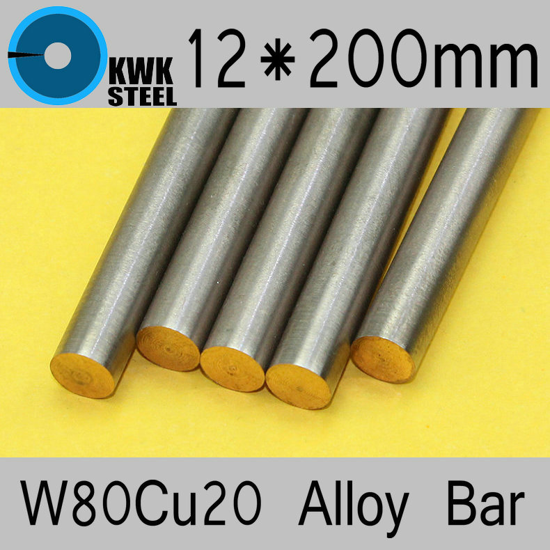 12*200mm Tungsten Copper Alloy Bar W80Cu20 W80 Bar Spot Welding Electrode Packaging Material ISO Certificate Free Shipping dia 6 355mm carbon welding electrode copper plating 100pcs free shipping