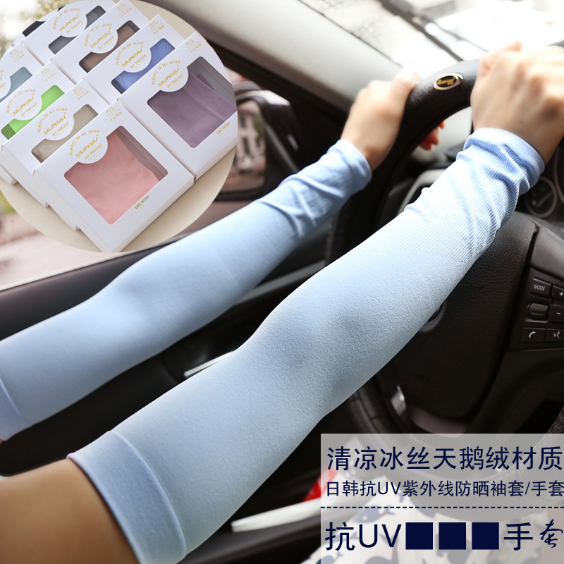 Summer Ice-sleeved Sunscreen Gloves Women Thin Long Ice Silk Sunscreen Sleeves UV-resistant Outdoor Car-ride Cycling Arms
