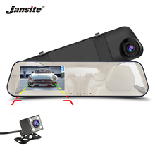 """Jansite 4.3 """"Car Dash cam DVR Dual Lens schermo Bianco Videocamera per auto Recorder specchio Retrovisore con telecamera Posteriore in Tempo Reale di sorveglianza"""