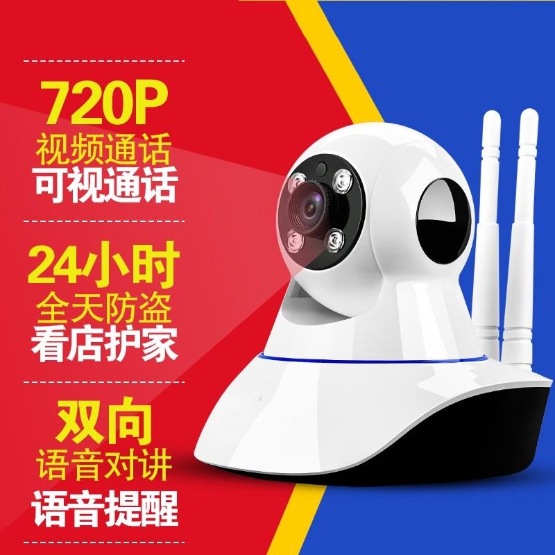 Camera WiFi wireless camera IP intelligent network camera phone remote monitoring alarm( ip camera monitoring probe 720p webcam wifi wireless remote monitoring free phone wiring