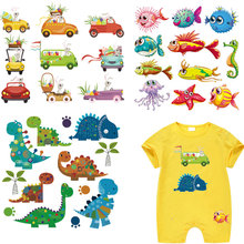 hot cartoon car jurassic dinosaur patches for kids baby infant clothes colorful fish iron sticker heat transfer diy applique