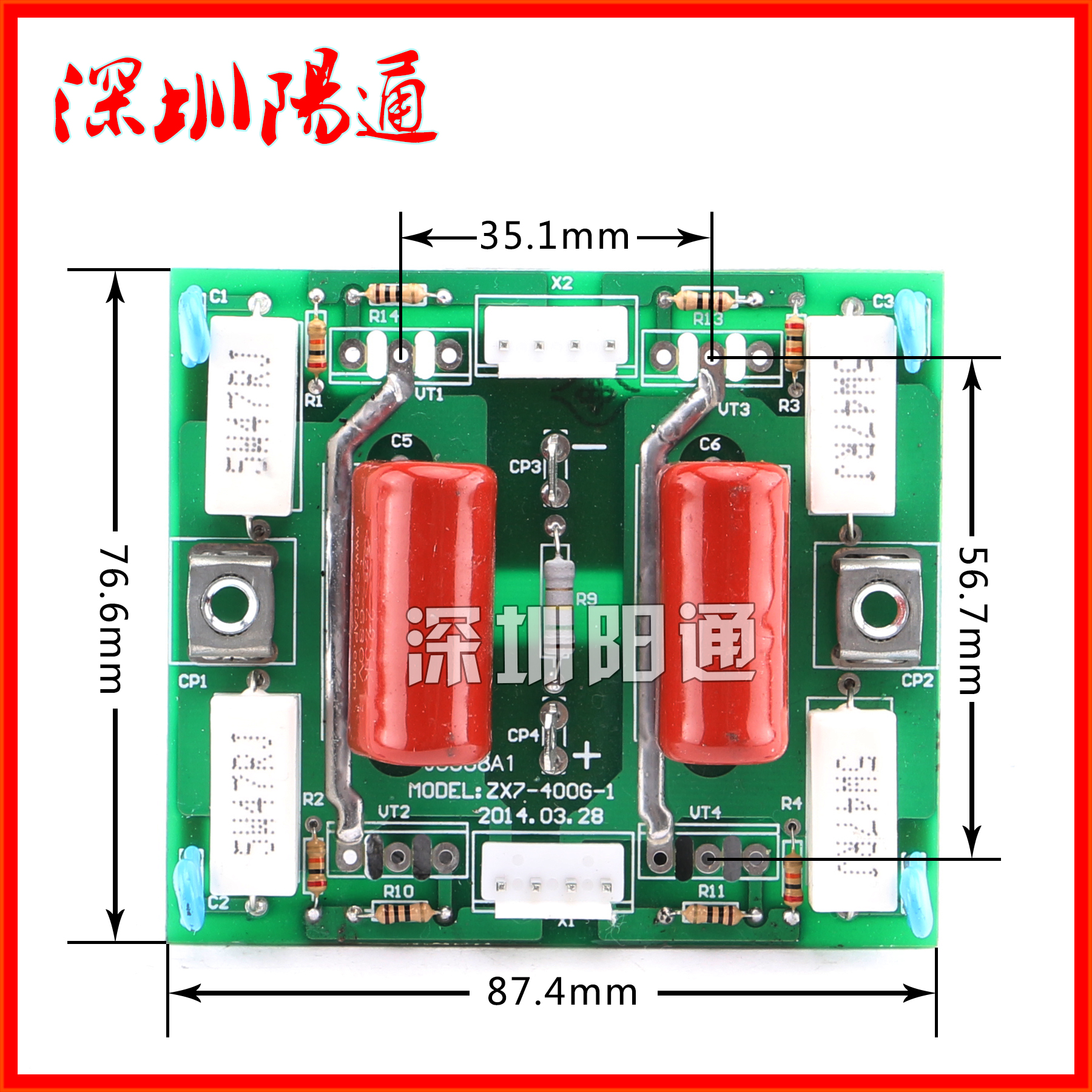 medium resolution of single tube zx7400igbt electric welding machine inverter plate constant feed inverter dc electric welding machine circuit boar in air conditioner parts from