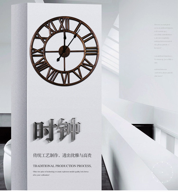 WALL CLOCK – RL01 ** FREE SHIPPING ** 1