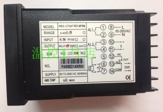 Genuine SKG high-precision temperature controller SKG REX C700 temperature controller TREX-C700fk01-m*bn genuine skg aluminum smart table trex ch412a aluminum temperature control device trexch412a