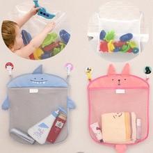 목욕 장난감 가방에 대 한 아기 욕실 메쉬 가방 장난감에 대 한 키즈 바구니 그물 만화 동물 모양 방수 헝겊 모래 장난감 비치 스토리지