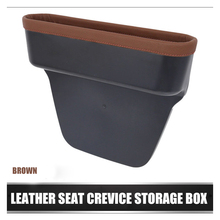 E-FOUR High Quality Car Storage Box Fashion Stowing Tidying Mesh Trunk Organizer for Seat Crevice Leather PU