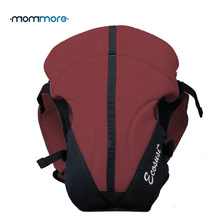 mommore Classical New Born Front Baby Carrier Comfort Baby Slings Fashion Mummy Child Sling Wrap Bag Infant Carrier
