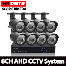 AHD 8CH 1080N HDMI DVR 2500TVL 960P HD Outdoor Security Camera System 8 Channel CCTV Surveillance DVR Kit 1.3MP AHD Camera Set