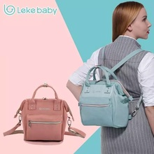 lekebaby travel baby maternity mummy mom changing nappy diaper bag backpack mother handbag nappy bags mochila maternidade 3 size