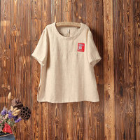 Runback Loose Linen Summer Tops Women 2019 Harajuku Japanese Mori Girl O neck Short Sleeve Tee Shirt Femme High Quality Tops