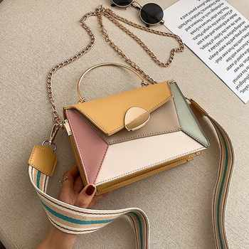 Contrast Color PU Leather Crossbody Bags For Women 2019 Chain Handbags with Metal Handle Shoulder Messenger Bag Small Totes - DISCOUNT ITEM  40% OFF All Category