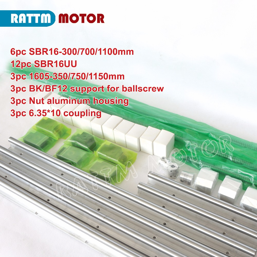 SBR16 -300-700-1100mm-4