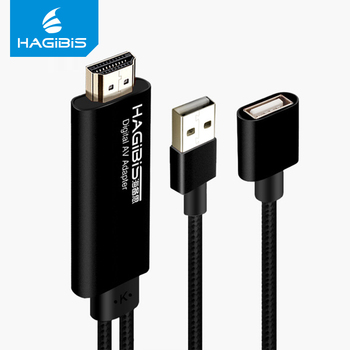Hagibis 8 Pin to HDMI Cable HDTV Digital AV Adapter 1080P  Smart For Apple iPhone 8 7plus 6S 5S iPad For Andriod Samsung 2 Meter HDMI Cable