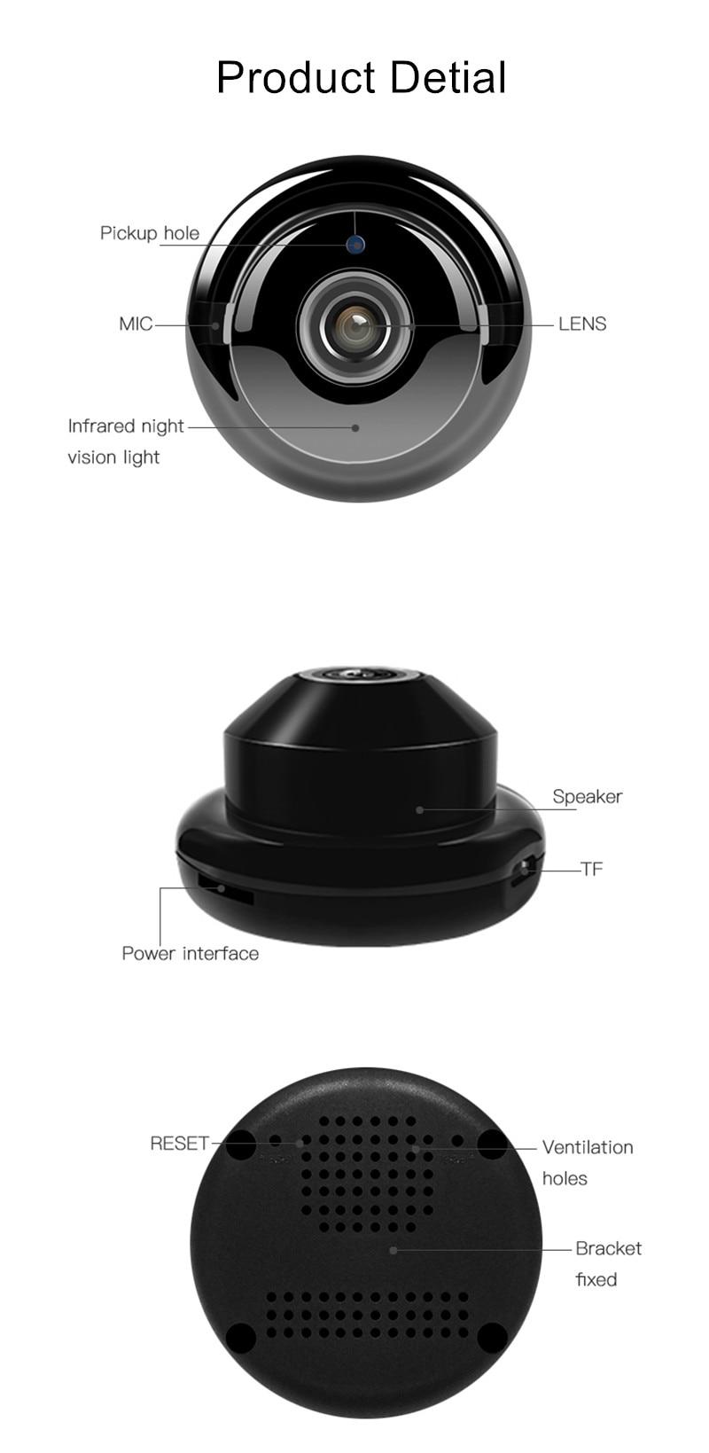 720p ip camera 8