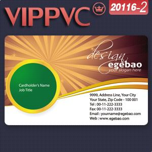 a20116-2 PVC white plastic  card