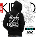 New Fashion Sword Art Online Hoodie Anime Autumn Winter Men Women Kirito Cos Zipper Outerwear Coat Cotton Sweatshirt