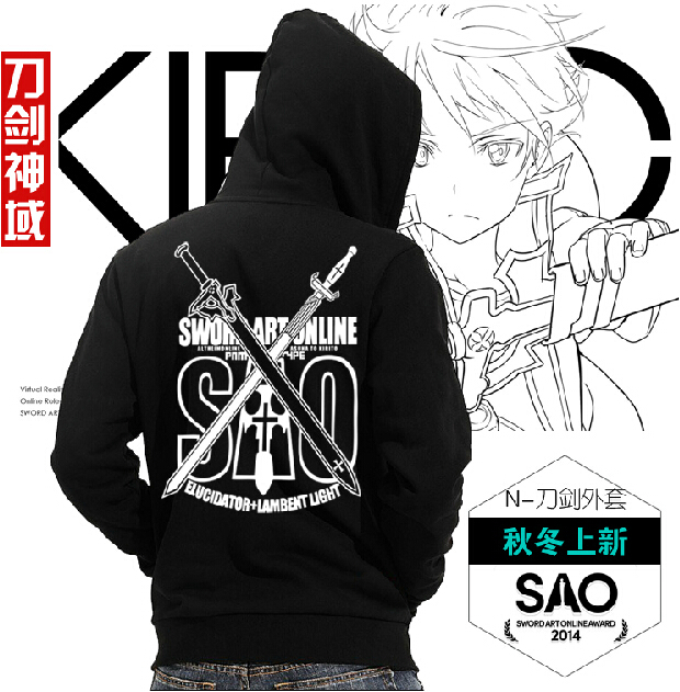 moda Invierno online Otoño Xhtwcynueva anime espada arte hombres kPiOXZu