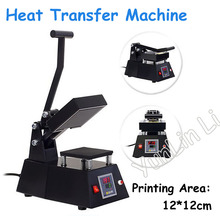 12 12cm Small Heat Press Machine 110V 220V Flatbed Printer Heat Transfer Heat Press Machine HP230C