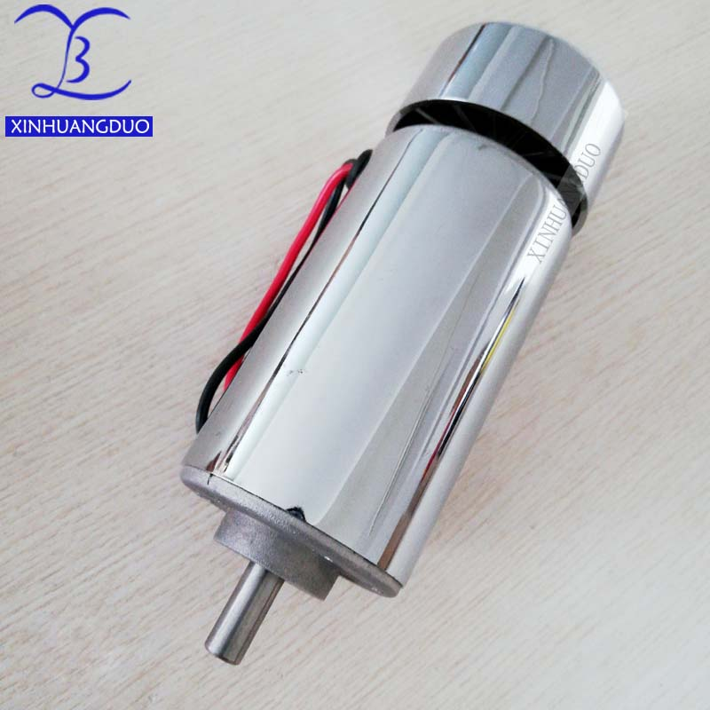 XINHUANGDUO 300W DC Spindle motor , DC12-48V 12000rpm, high torque dc motor, air-cooling high speed motor