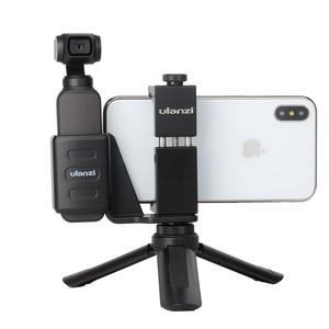 Image 4 - Ulanzi OP 1 วงเล็บยึดสำหรับ OSMO กระเป๋าโทรศัพท์อเนกประสงค์สำหรับขาตั้งกล้องไมโครโฟนวิดีโอ Light Gimbal อุปกรณ์เสริม