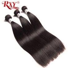 Peruvian Straight Bundles 100g 10-28 inches Remy Human Hair Weave Bundles RXY Natural Black Hair bundles No Tangle No Shedding