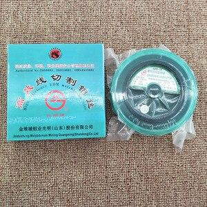Image 3 - Guangming Fio Do Molibdênio 0.18mm acessórios de corte de Fio de Molibdênio Para EDM Fio de Alta Velocidade 0.18mm