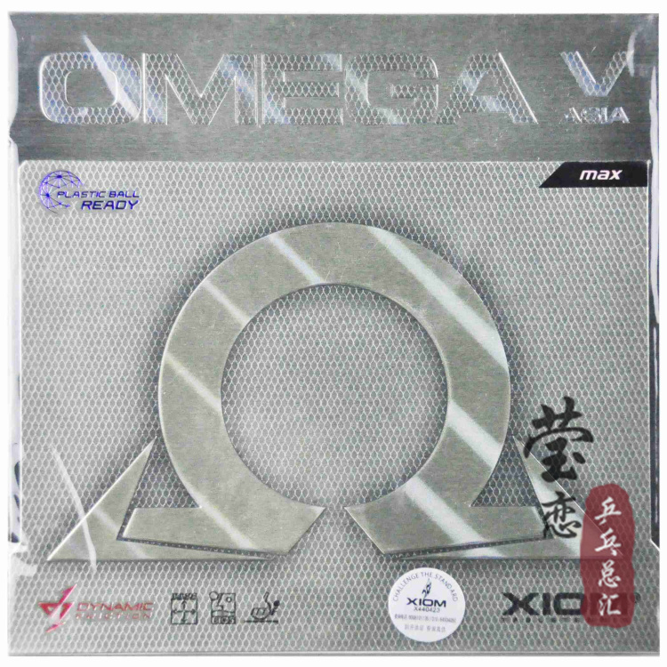 Original Xiom OMEGA Omega V  asia table tennis rubber for professional