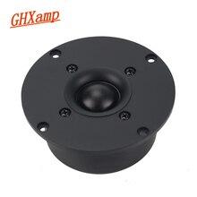 GHXAMP 4 дюймов 8 Ом 60 Вт твитер динамик шелковая мембрана Мягкий шар стерео домашний динамик HIFI тройной громкоговоритель DIY 89 дБ 1 шт