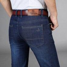 Jean Homme Biker Jeans Spijkerbroeken Heren Peto Vaquero Hombre Men Celana Calsas Masculina Pants Slim Fit Big Size Trousers