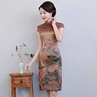 Summer Short Style Silk Cheongsam Traditional Chinese Mini Qipao New Arrival Womens Slim Dress Vestido Size M L XL XXL XXXL 5997