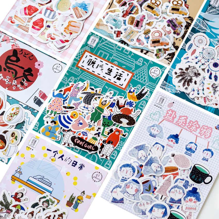 45pcs/pack Fantsy Japanese Decoracion Journal Cute Diary Travel Food Stickers Scrapbooking DIY Decoration Sticker School Supply