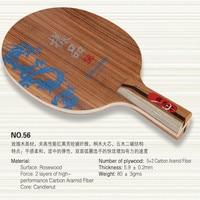 Professional Base Plate 7 056 Carbon Table Tennis Ball Base Plate Rose Wood Aramid Carbon Fiber