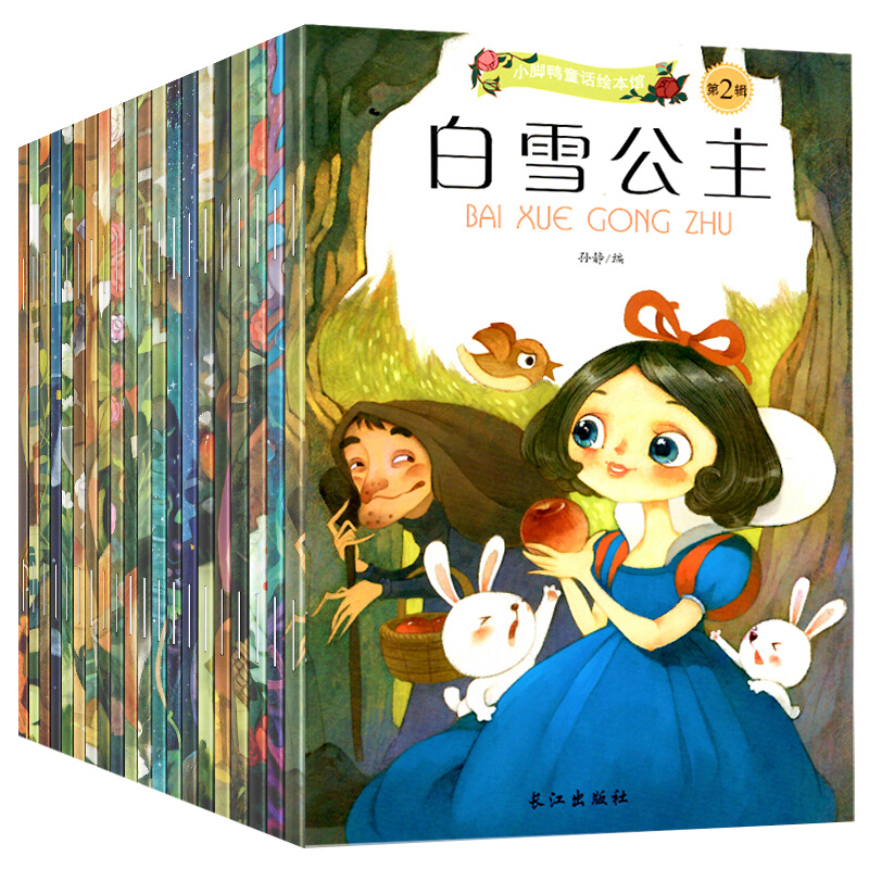 20 Books Chinese and English Bilingual Mandarin Story Book Classic Fairy Tales Chinese Character Han Zi book For Kids Age 0 to 9