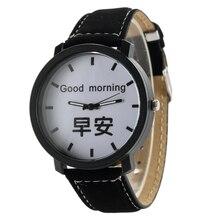 MEIBO relogio masculino Мужская Мода Часы Для мужчин Для женщин Любители пару часов кожа кварцевые наручные часы relojes де mujer montre