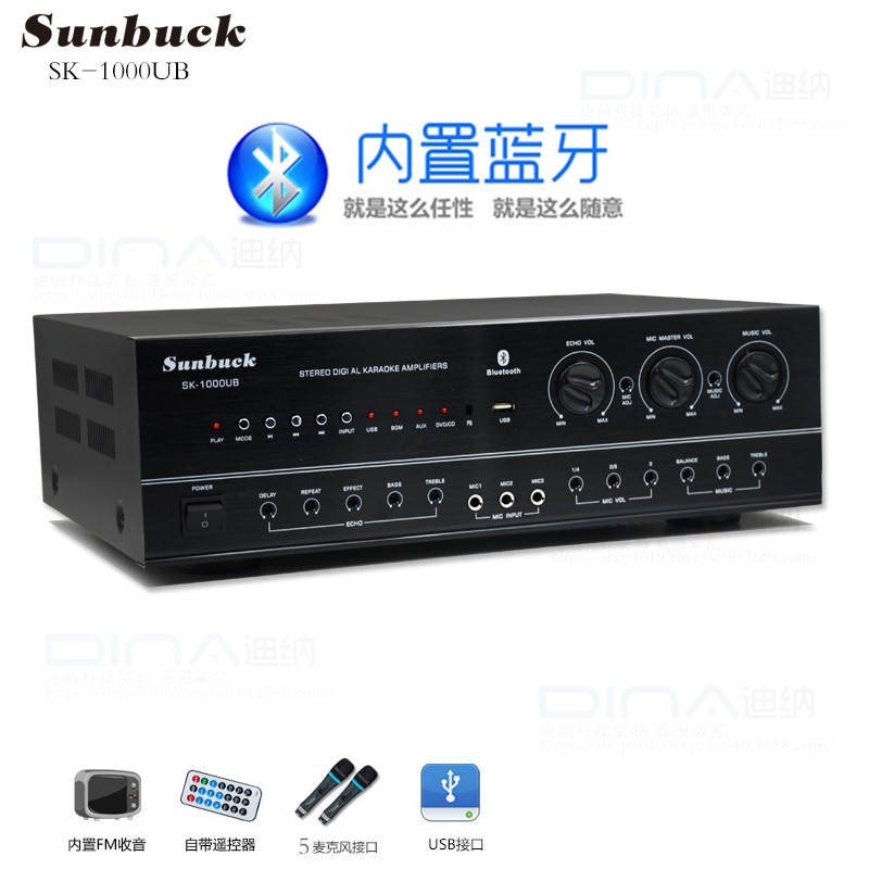 SK-1000UB 2018 home high power Bluetooth amplifier card radio professional stage card package amplifier audio hot selling high power amplifier 1200w professional stage amplifier