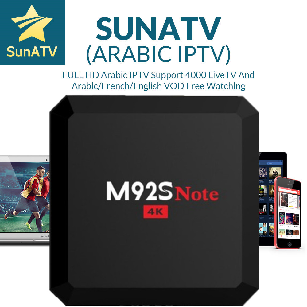 Суна ТВ M92S Примечание S912 Android 6,0 ТВ коробка 2/16 г арабский/французский/Английский VOD Нидерланды /Индия/Португалии IP ТВ 4000 каналов + комплект topbox