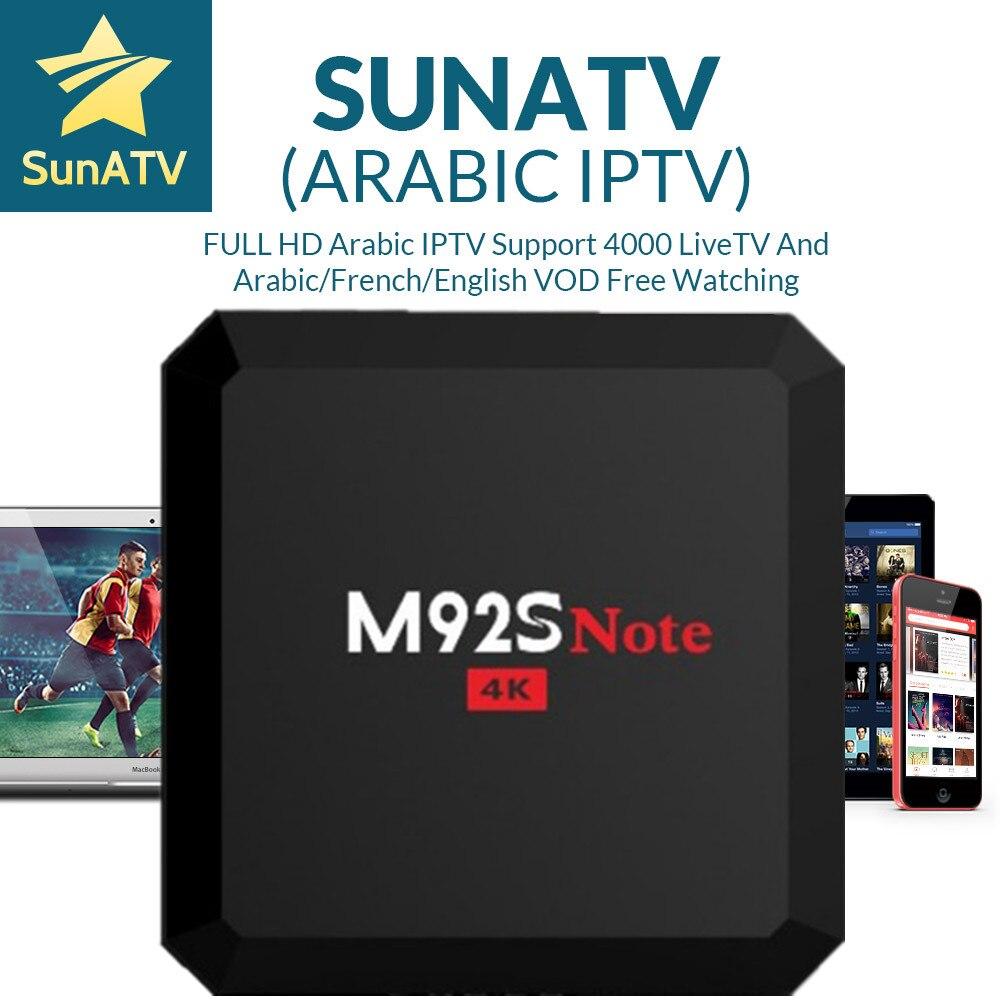 Суна ТВ M92S Примечание S912 Android 6,0 ТВ коробка 2/16G арабский/французский/английский VOD Нидерланды/Индии/португальское IPTV 4000 каналов + комплект topbox