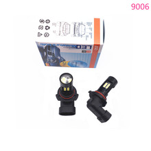 2 pcs 9006 HB4 12V 1LED Chips Fit Fog Light Bulbs Only Replace Halogen Lamps [Color: Super White]