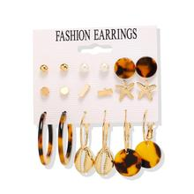 European and American popular acetic acid plate metal Leopard shell earrings set 9 pairs of new creative retro