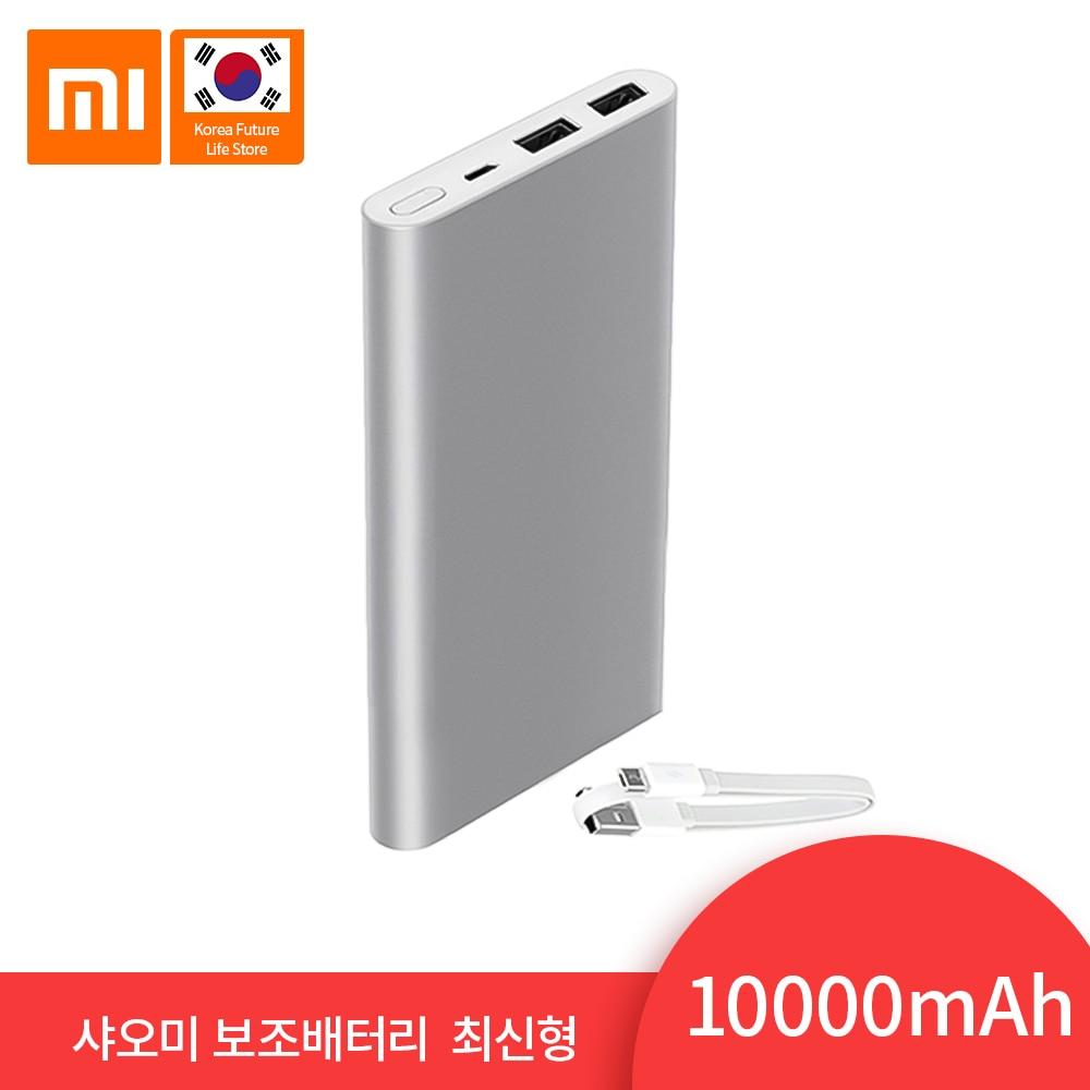 Xiaomi Secondary Bank 10000mAh 2i  Dual USB  Li Battery Bi-directional fast charge Slim Portable Suit for Android/Apple PhoneXiaomi Secondary Bank 10000mAh 2i  Dual USB  Li Battery Bi-directional fast charge Slim Portable Suit for Android/Apple Phone