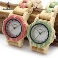 BOBO VOGEL Neueste Damen Quarz Uhren Octagon Natürliche Bambus Uhr Fall frauen Marke in Holz Box Dropshipping