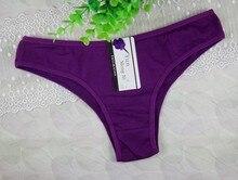 Women's paragraph cotton bikini panties