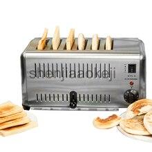 ETS-6 бытовой тостер из нержавеющей стали 6 секционированный тостер коммерческий 6-слайсер электрический тостер для хлеба машина 220-240 В 1800 Вт 1 шт
