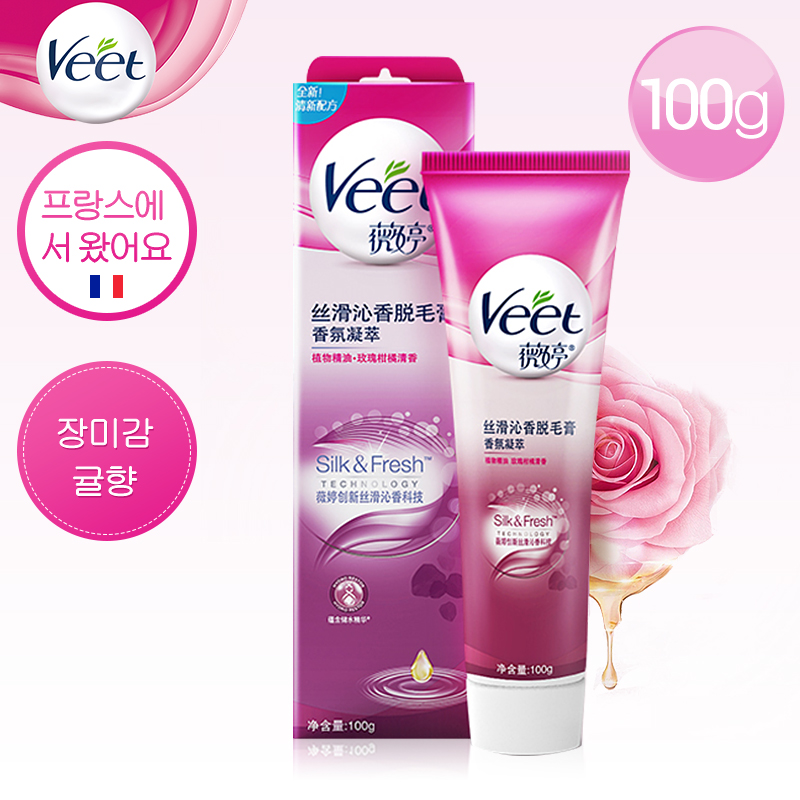 Veet Hair Removal Cream Rose Essential Smooth Silk And Fresh Skin