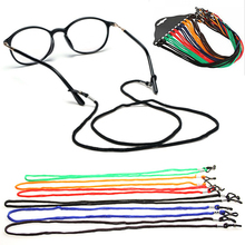 1PC Glasses Strap Neck Cord Adjustable Nylon Sunglasses Eyeglasses Rope Lanyard Holder Black Anti Slip Eyewear Accessory