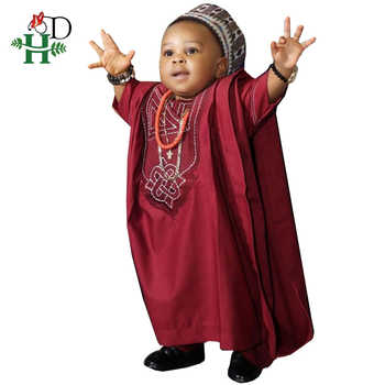 H&D no cap african children clothes dashiki shirt pant 3 pieces set son boy suits 2019 south africa kids red clothing TZ3062 - DISCOUNT ITEM  40% OFF All Category
