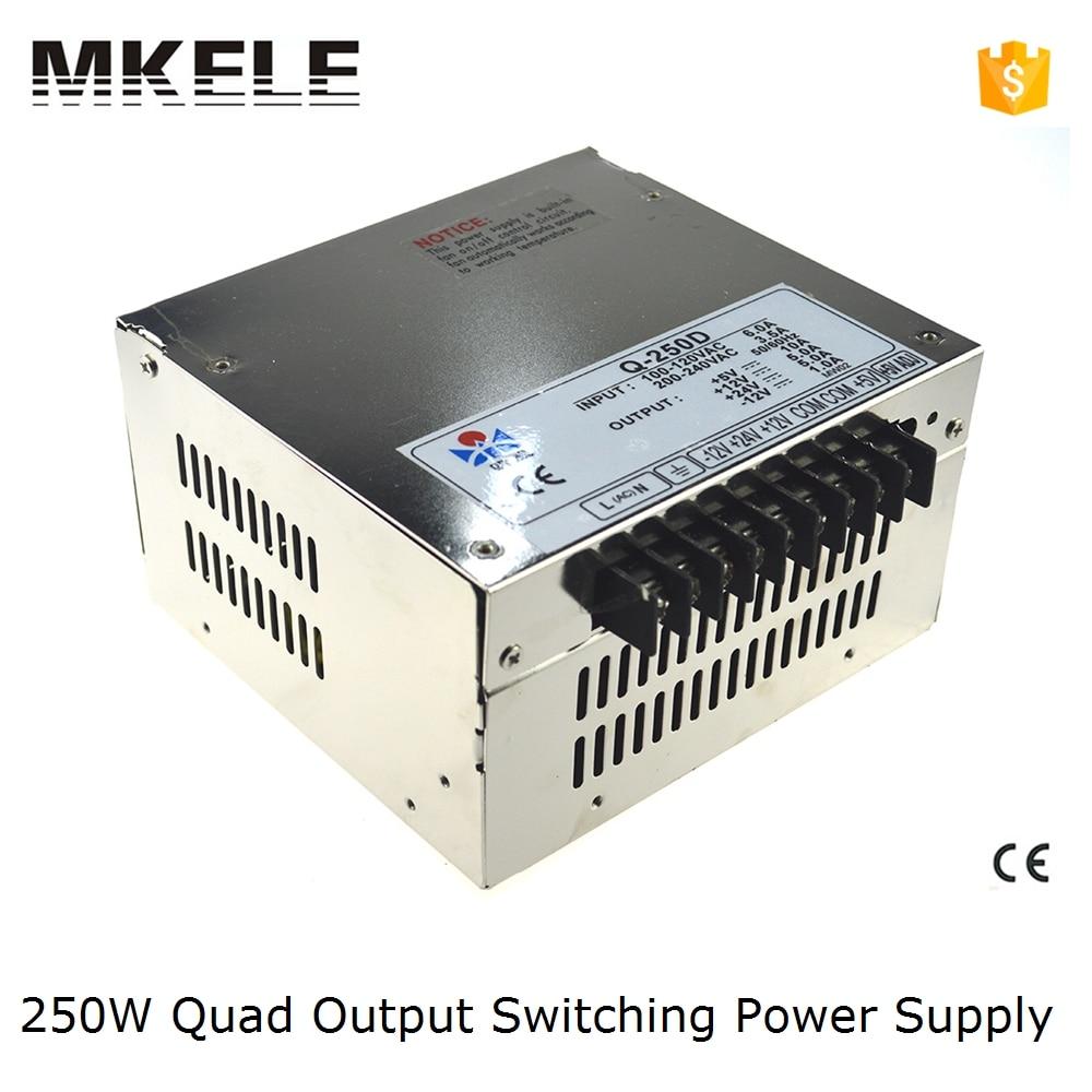 high efficiency Q-250D ac to dc Quad Output switch power supply 5v12v24v-12v dc power supply 250watt with CE certification блок питания ibm 550w high efficiency platinum ac power supply 00fm023