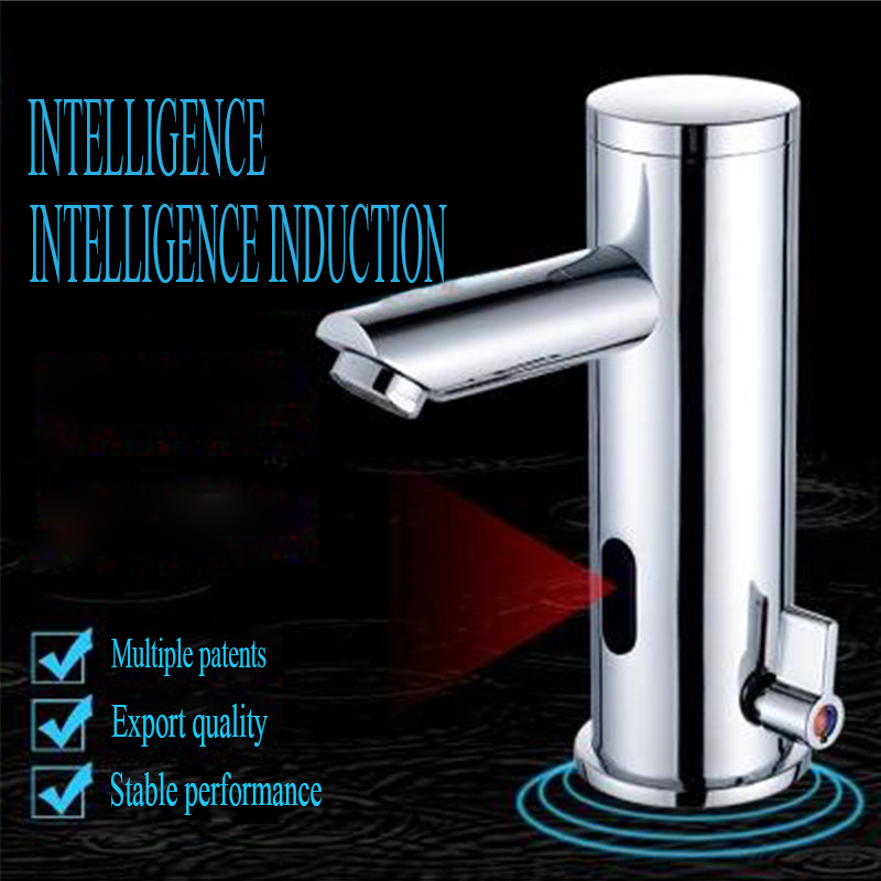 Fully automatic induction faucet, integrated induction faucet, hand washing, intelligent infrared induction type faucet, hot and copper infrared intelligent automatic induction type single tap faucet wash