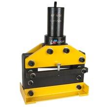 Высокое качество CE CWC-200 инструмент гидравлические Медь и Алюминий резки 20 т шина машинной обработки